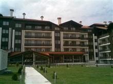 Mountain Paradise By Walnut Trees Apart Hotel, Bansko