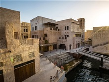 Al Seef Heritage Hotel Curio Collection By Hilton, Dubai