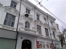 Matisse Apartments Bucharest Old Town, Bucuresti