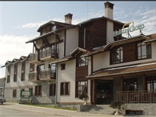 Hotel Holiday Group, Bansko