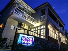 Hotel Ikion Eco Boutique, Alonissos
