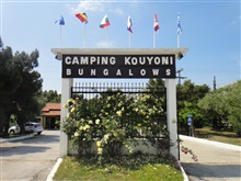 Kouyoni Bungalows Apartments, Sithonia