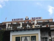 Hotel Kriopigi Beach, Kassandra Kriopigi
