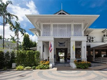 Hotel Access Resort And Villa, Phuket