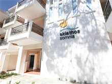 Skiathos Somnia, Skiathos All Locations