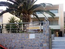 Hotel Haus Fay, Chios Island All Locations