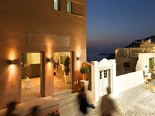 Hotel Panorama Boutique, Fira