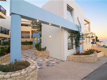 Radamanthy S Hotel Apartments, Rethymnon