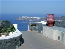 Hotel Afroessa, Insula Santorini