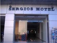 Hotel Sergios, Hersonissos