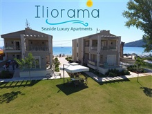 Iliorama Luxury Apartments, Skala Potamia