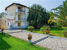 Hotel Thalero Holiday Center, Ligia Lefkada