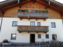Fabulous Apartment In Kaltenbach Near Ski Area, Kaltenbach Ziller Valley