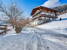 Cosy Holiday Home In Bramberg Am Wildkogel With Terrace, Hollersbach Im Pinzgau