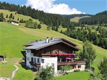 Modern Apartment Near Ski Area In Maria Alm, Maria Alm Am Steinernen Meer