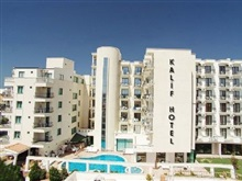 Hotel Kalif, Ayvalik