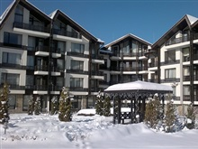 Aspen Golf Ski Spa Resort, Razlog
