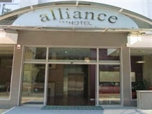 Hotel Alliance, Plovdiv