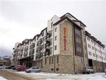 Hotel Guinness, Bansko