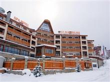 Hotel Sveti Ivan Rilski, Bansko
