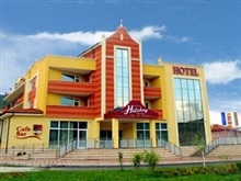 Hotel Holiday Spa, Velingrad