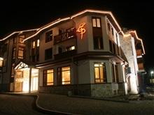 Hotel Evelina Palace, Bansko