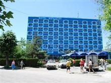 Hotel Hefaistos, Eforie Nord