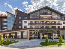Hotel Terra Complex, Bansko