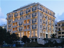 Megaron Luxury Hotel, Heraklion