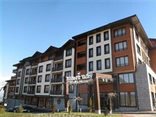 Murite Club Hotel Ex White Fir Valley , Razlog
