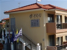 4 You Apartments, Sithonia Metamorfosis