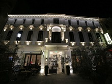 The Mansion Boutique Hotel, Bucharest