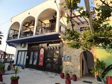Captain S Beach Luxury Apartments, Limenas