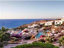 Hyatt Regency Sharm El Sheikh, Sharm El Sheikh