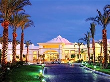 Hotel Renaissance Golden View Beach, Sharm El Sheikh
