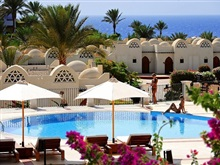 Reef Oasis Blue Bay Resort, Sharm El Sheikh