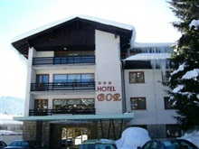 Hotel Bor Edelweiss, Borovets