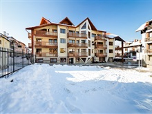 Aparthotel Eagles Nest, Bansko