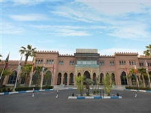 Hotel Grand Mogador Agdal, Marrakech
