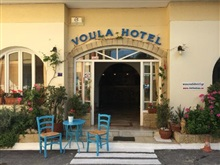 Voula, Creta