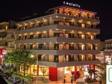 Hotel Castello City, Heraklion Crete