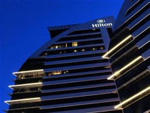 Hilton Bursa Convention Center And Spa, Orasul Bursa
