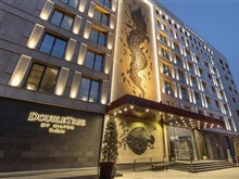 Doubletree By Hilton Hotel Trabzon, Orasul Trabzon