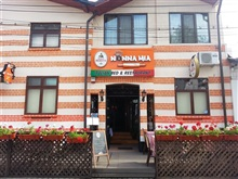 Nonna Mia Italian Bed Restaurant, Bucharest