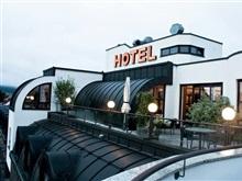 Hotel Atrigon, Klagenfurt