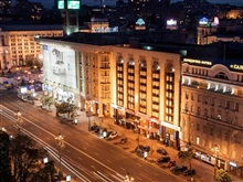 Khreschatyk City Center Hotel, Kiev