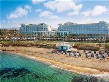 Amavi Hotel - Made For Two, Statiunea Paphos