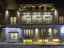 Ilion Spa Hotel, Evia Island All Locations