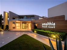 Amalthia Beach Hotel - Adults Only, Agia Marina