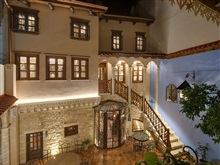 Kamares Boutique Hotel And Spa, Ioannina